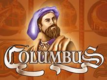 Автомат на деньги Columbus