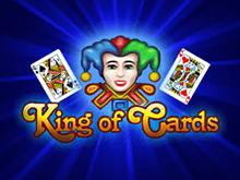 King Of Cards в Клубе на деньги