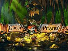 Автомат на деньги Ghost Pirates