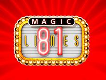 Игровой автомат Магическая 81 Линия