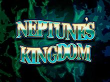 Царство Нептуна: играть на деньги в Вулкан Удачи