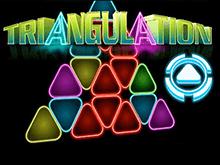 Триангуляция
